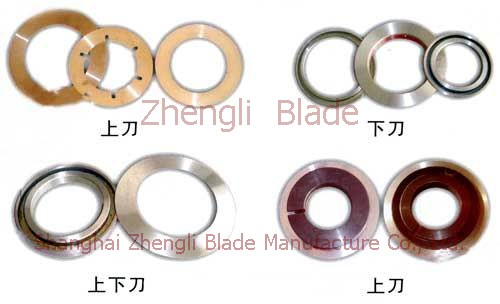 Details  slitting machine blade,Circular circular knife Slitter knife knife Salem